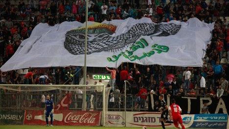 Pancarta pro palestina de la barra del Bnei Sakhnin